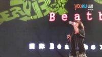 世界女子冠军献演2009上海国际BeatBox表演大赛