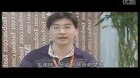 首届中国大学生明日网商挑战赛【回顾视频】