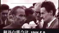 越战全程实录全12集 01 枫丹白露计划 02奠边府大捷