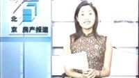 BTV-7《生活面对面》等采访邓泽敏律师