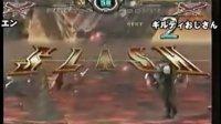 [2009.01.25]G3.工ン(SL)vs小川(ED)