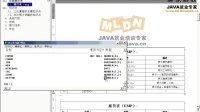 Oracle课堂视频教程03