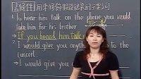 谢孟媛中级文法03