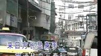 甘洒热血写春秋(戏曲)