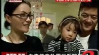 5.12王菲李亚鹏四川爱心行动