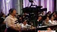董关鹏视频_-如何面对媒体与公众-突发事件应对与媒体关系管理