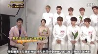 2013-09-25  深夜的TV演艺  (泰妍 EXO 中字)