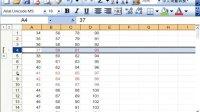 避免打印特定行号(Excel)