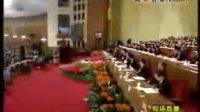 朱镕基的政府工作报告(4)