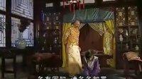 铁齿铜牙纪晓岚 第二部 第16集【2002年国产大型古装电视剧】