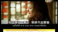 Bie《HUG》MV(中文字幕)