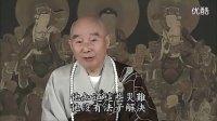 中华传统文化教育:淨空法師 :做到五常,百病全消