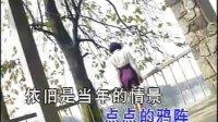 秋水伊人(原唱:张清芳)