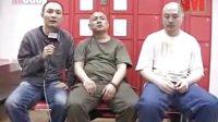 《MOGO音乐》帮助贫困盲童《红色推土机》专辑首发演出现场乐手采访