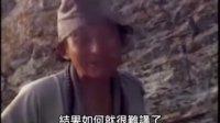 济公游记02