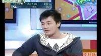 林峰娱乐直播
