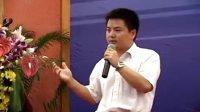 第一届中国软件渠道大会广州站北京拓敏信息技术有限公司总经理盛辉演讲视频