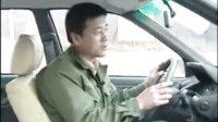 汽车驾驶视频教程2