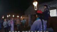 铁齿铜牙纪晓岚 第二部 第23集【2002年国产大型古装电视剧】