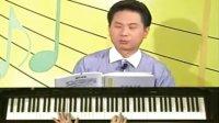 林文信12小时学会流行键盘基础教程11