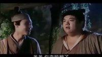 仙剑奇侠传三03