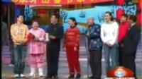 小沈阳王小利 2009辽宁春晚搞笑小品《欢乐农家》