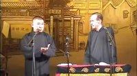 DLV—郭德纲、张文顺《论五十年相声之现状》上