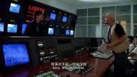 2007贺岁片《爱情呼叫转移》的姊妹篇-《命运呼叫转移》DVD清晰版本 上集