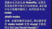 MySql网络数据库03