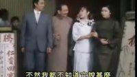 京华春梦第2集A