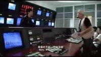 命运呼叫转移 DVD版 07最新爆笑贺岁巨制 A