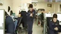 韩国警察的搞笑热舞《Nobody》