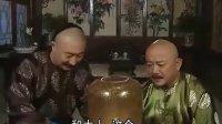 铁齿铜牙纪晓岚 第二部 第38集【2002年国产大型古装电视剧】