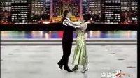 规范交谊舞:华尔兹4,慢三