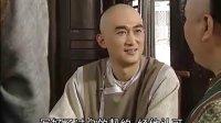 铁齿铜牙纪晓岚 第二部 第28集【2002年国产大型古装电视剧】