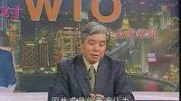 企管系列:面对WTO中国企业家须知03