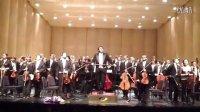 法国卢瓦尔大区国立交响乐团在烟台大剧院的演出圆满成功!!