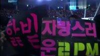 【AE】2009.MAMA颁奖典礼(Part.3) 东方神起 2PM 2NE1 BigBang