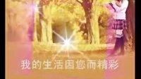 相册3图片秋韵baofeng