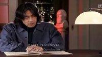 音乐纪录片 勃拉姆斯 第四交响曲的解说 长野健 指挥