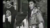 """曲剧电影《陈三两》之""""人在难处痛伤情"""" 张新芳"""