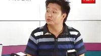 2009中国红歌会四强今视网专访——美声王子蔡飞