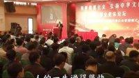 构造和谐社会 弘扬中华文化 02