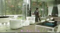 秘密花园01集韩语中字
