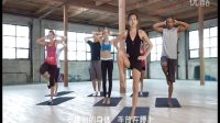 瑜珈平衡训练的第2节课