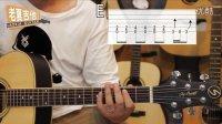 【老夏吉他】教你玩转布鲁斯 第三集 《加花》