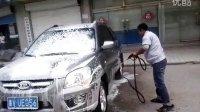 移动洗车 上门洗车 寿光小马汽车美容,十天快速教学!