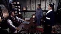 包青天][05][高清晰DVD版]