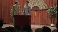 中国传统相声集锦第一卷03