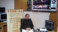 股票教练、交易员教练忠哥对12月11日下周A股市场预测
